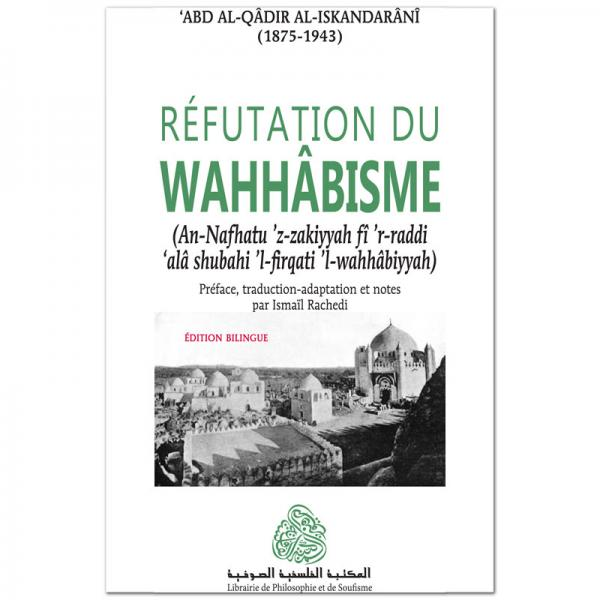 REFUTATION DU WAHHABISME